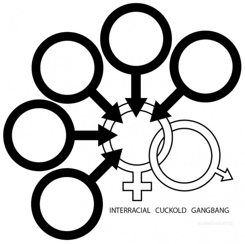 Эмблема секс вайф