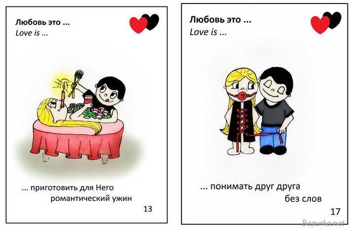russkie-sado-mazo-porno