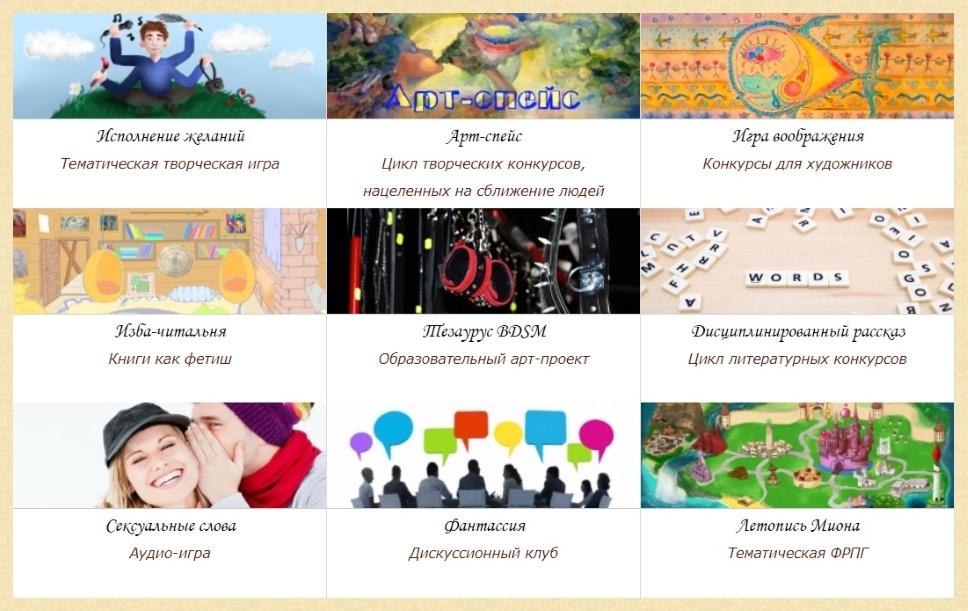 bdsm-forum-nachinayushie